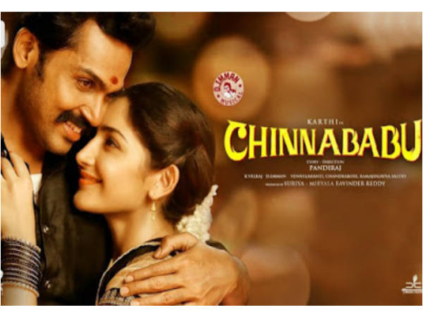chinababu-movie