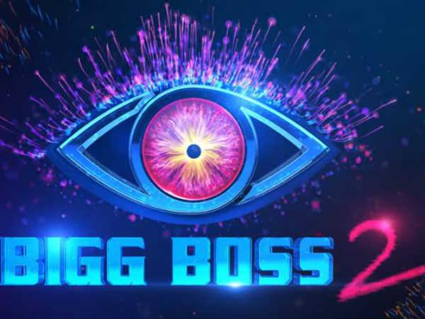 Big-Boss-Telugu-Season-2-logo
