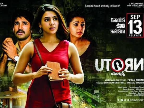 u-turn-movie