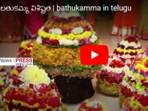 bathukamma-festival