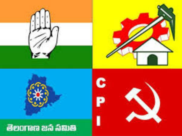 maha-kutami-congress-mark-politics