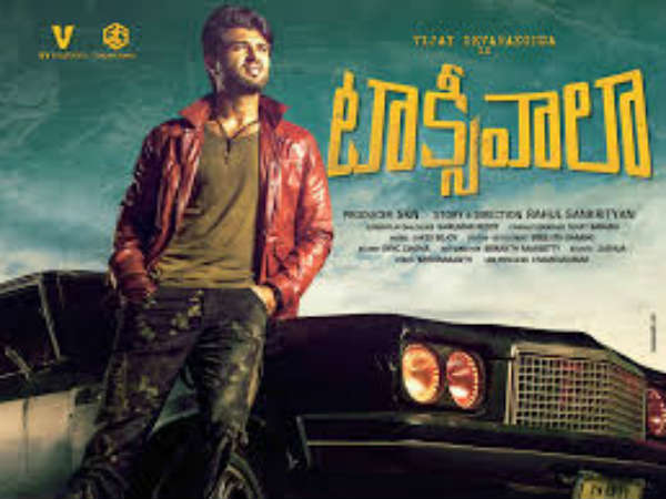 taxiwala-movie-review