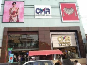 CMR-Shopping-Mall