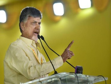 Chandrababu_Naidu fires on her mla, mps, newsxpress.online
