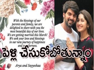 arya marriage invitetion sayesha