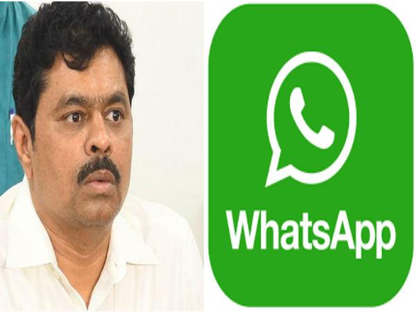 cm ramesh vs whatsapp