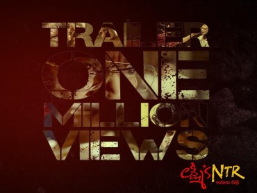 lakshmisntr trailer updates, newsxpress.online