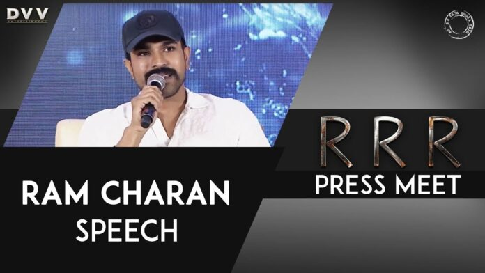 Ram Charan, who tells about the story behind the trio, Newsxpressonline